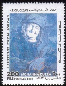 """2002 Postage Stamp 200 fils with """"Woman From Salt"""" - Mohanna Durra مهنا الدرة (Muhanna al Durra)"""